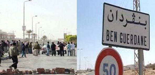 محتجون يضرمون النار في مقر اتحاد الشغل ببن قردان التونسية
