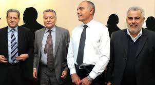 بنكيران يلتقي قادة الأغلبية في سحور رمضاني