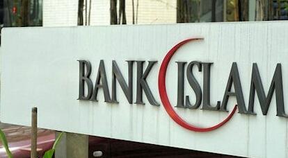 ''البنوك التشاركية'' تجلب مزيدا من الاستثمارات الخليجية للمغرب