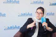 بالفيديو.. عزيزة غلام تطرح مشكل