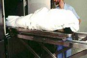 صادم.. التحقيق في واقعة تسليم جثة فرنسي لعائلة بالعيون بالخطأ