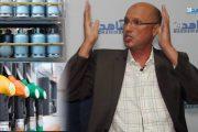 بالفيديو.. اليماني يكشف المسكوت عنه في ملف المحروقات وإلغاء دعم ''البوطا''